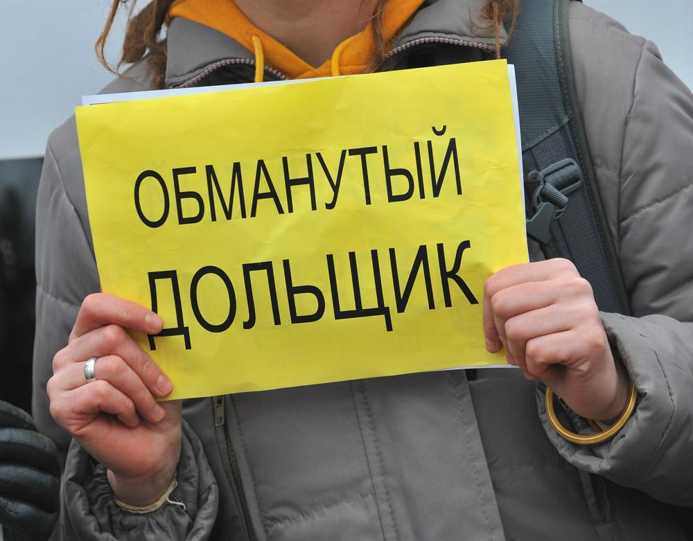 Рустэм Хамитов пообещал решить проблемы обманутых дольщиков